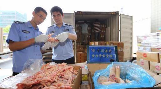 610吨美国产走私猪脚、鸡爪等冻品在广东被查扣!