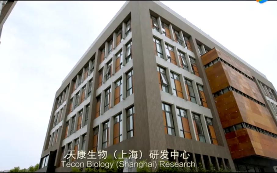 新疆天康生物制药2018年企业宣传片