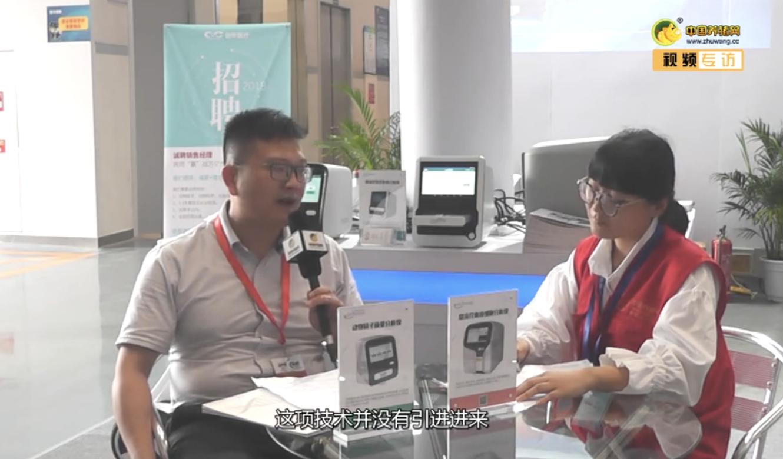 解析微流控技术在畜牧行业检验的应用——采访深圳创怀董事长庄斌先生