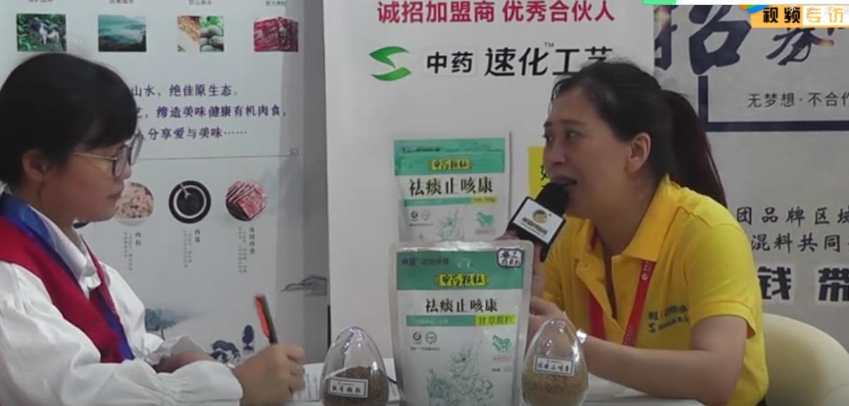 中国养猪网视频专访申亚销售总监张晓慧女士!