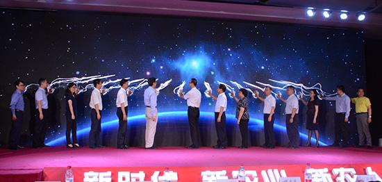 2018 CCTV-7寻找中国种植牛人&养殖牛人活动在京启动