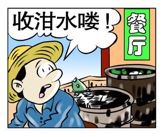 疫情频发,建议养殖户尽量杜绝散养和未经高温消毒处理的泔水!