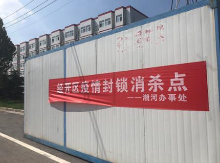 郑州双汇屠宰场猪瘟疫点:设多个消杀点,24小时执勤