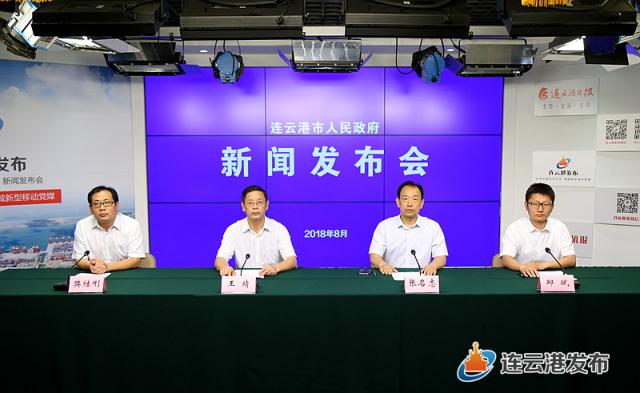 江苏连云港市海州区非洲猪瘟疫情防控有关情况新闻发布会