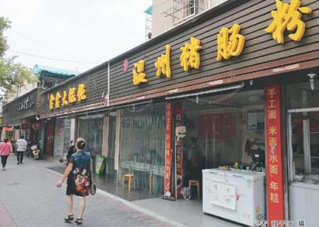 """非洲猪瘟疫情引发""""蝴蝶效应"""",餐饮店""""泔水""""!"""