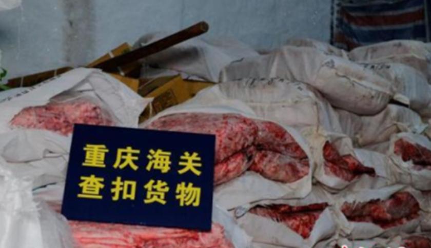 重庆海关破获亿元走私冻品案,涉嫌走私冻品3600余吨