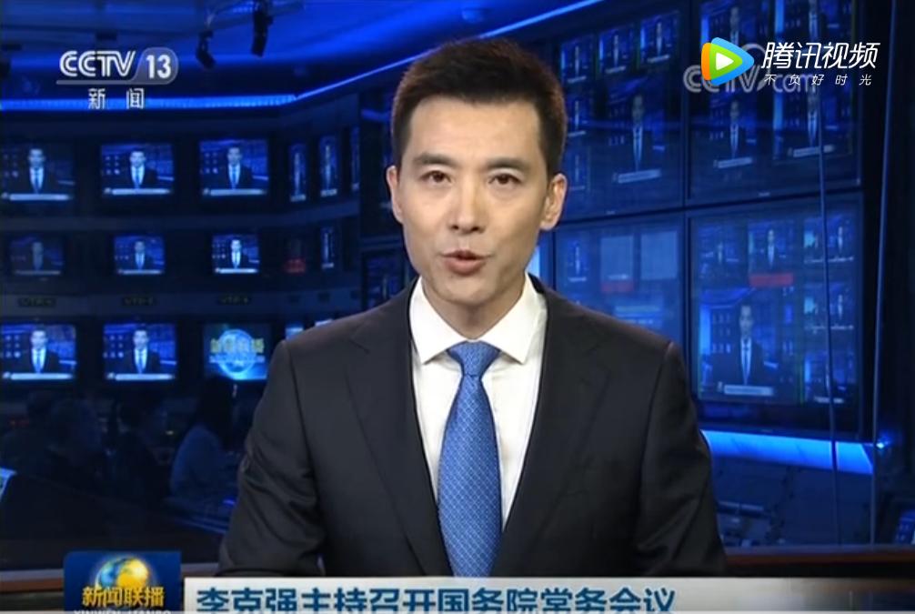 李克强主持国务院会议:坚决防止病猪肉流入市场!