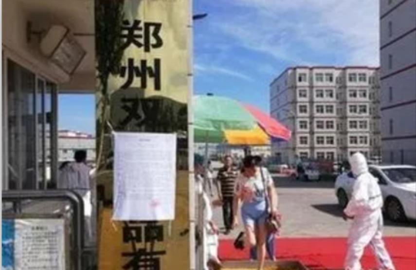沈阳、郑州等3起非洲猪瘟疫情发生原因揭露!农业农村部:疫情防控中造成严重后果的,一律追究刑事责任