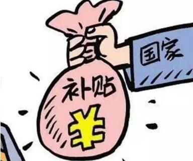 天津市财政:强制扑杀生猪补助经费500万元