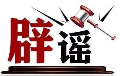 散布人感染非洲猪瘟,辽宁大石桥市一男子被拘留!