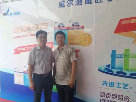 威尔潞威参加第七届华南(茂名)畜牧业博览会