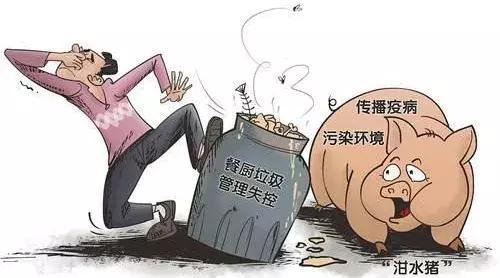 """杜绝""""泔水养猪"""",江苏盐城依法关停10家养殖场"""