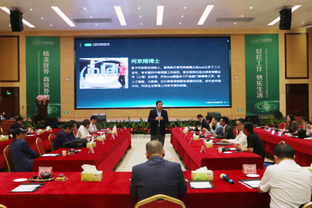 扬翔官宣全新战略 用FPF服务养猪业