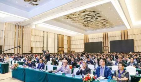 """第四届""""国际动物肠道生态与健康(中国)高端论坛——惠嘉会讯"""