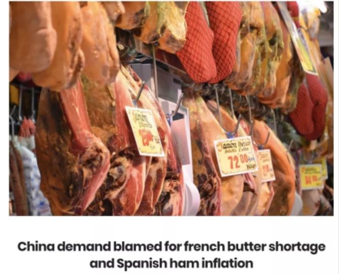 中国吃货让西班牙把猪都宰光了,优质猪肉产品迎来大机遇