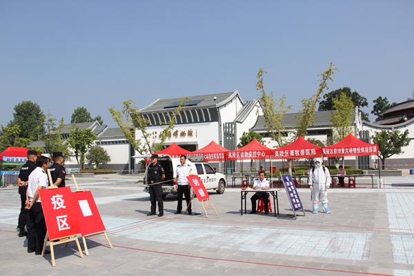 农业农村部11月22日晚对外发布辽宁两处疫区解除封锁