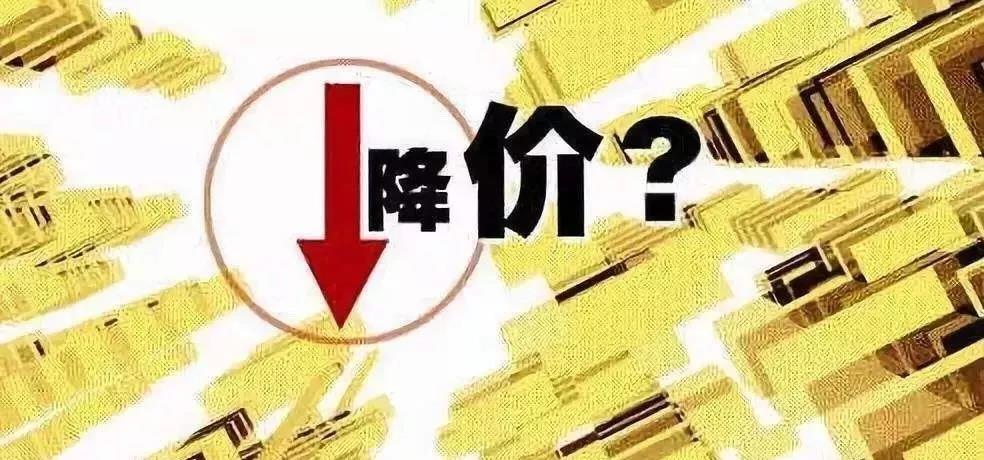 鱼粉暴跌3000元/吨!豆粕或跌至2900元/吨!他们期盼的饲料降价会来吗?