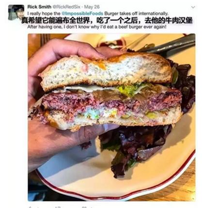 """""""人造肉""""将端上美国餐桌,你敢吃吗?"""