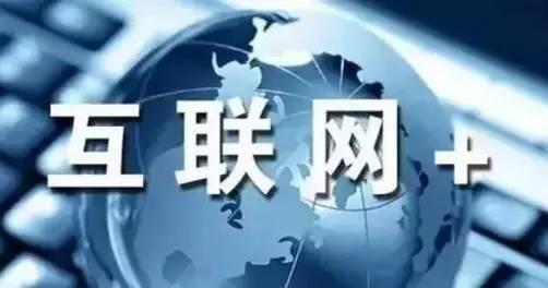 """连载二:中国猪产业""""互联网+""""发展研究报告(2018)"""