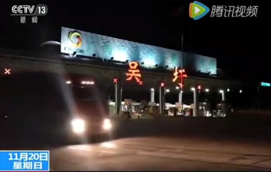 """央视曝光越南生猪走私的""""广西通道"""""""