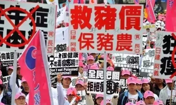 台湾、中国、日本猪价到了,最危险的时候!!!