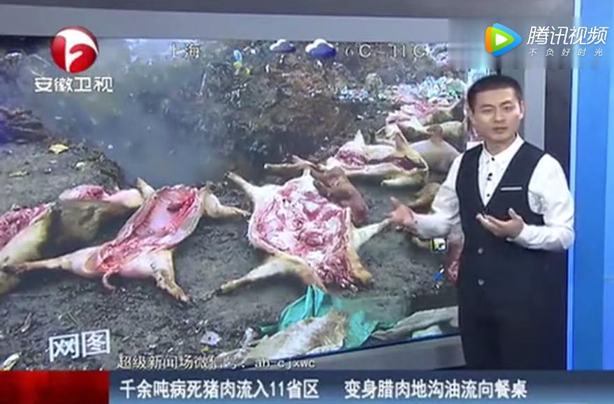 72人被捕:养猪家人都快看,千万要小心!