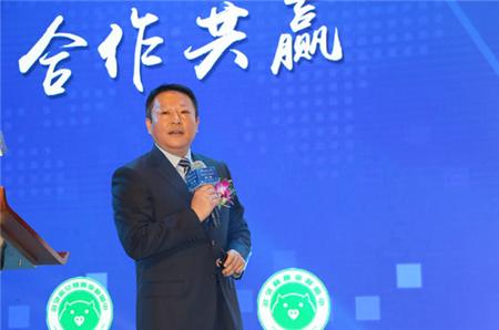 中国猪业高层论坛   许锐:中国猪业的阴阳裂变