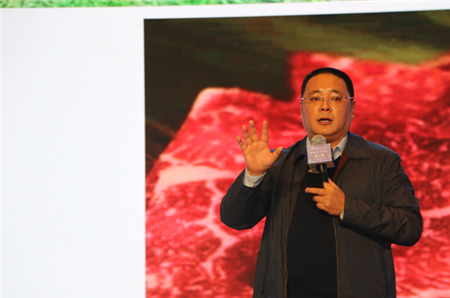 中国猪业高层论坛 | 张育贤:国内土猪品牌创建之路