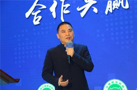 中国猪业珠海论坛 |惠嘉股份刘金松:动保企业的未来之路