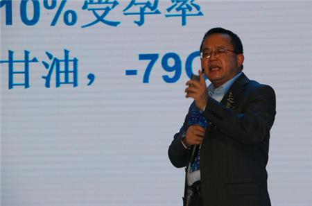 中国猪业珠海论坛 | 吴卫东:人工授精的最初目的是什么?