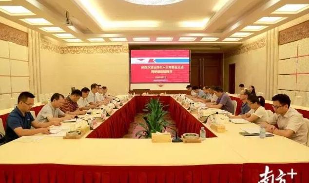 广东首部畜禽养殖污染防治条例出炉!云浮通过行使地方立法权促进乡村振兴