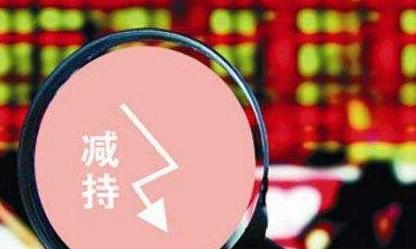 龙大肉食:股东拟减持不超2.12%股份