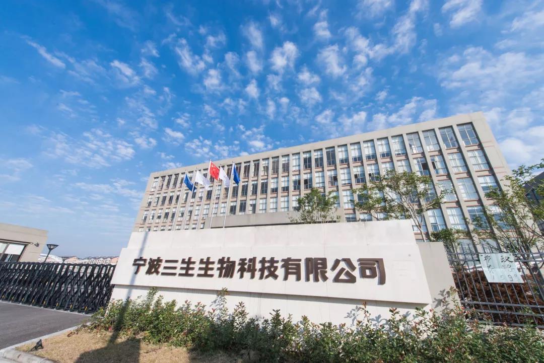 宁波三生加盟第13届AI会,助力批次生产
