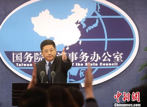 """国台办:防控非洲猪瘟疫情台当局不要向大陆""""甩锅"""""""