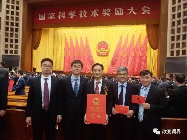 陈代文教授亲口阐述国家级二等奖:《猪抗病营养技术体系创建与应用》