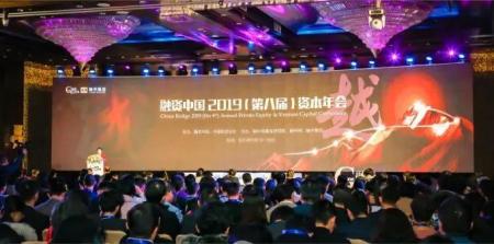 热烈祝贺!温氏投资进入2018中国最佳私募股权投资机构前30强!