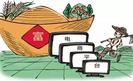 2019:农村电商发展进入快车道