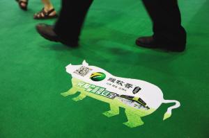 雏鹰农牧亏损33亿,饿死猪数量惹争议,是154万、251万还是4000万?