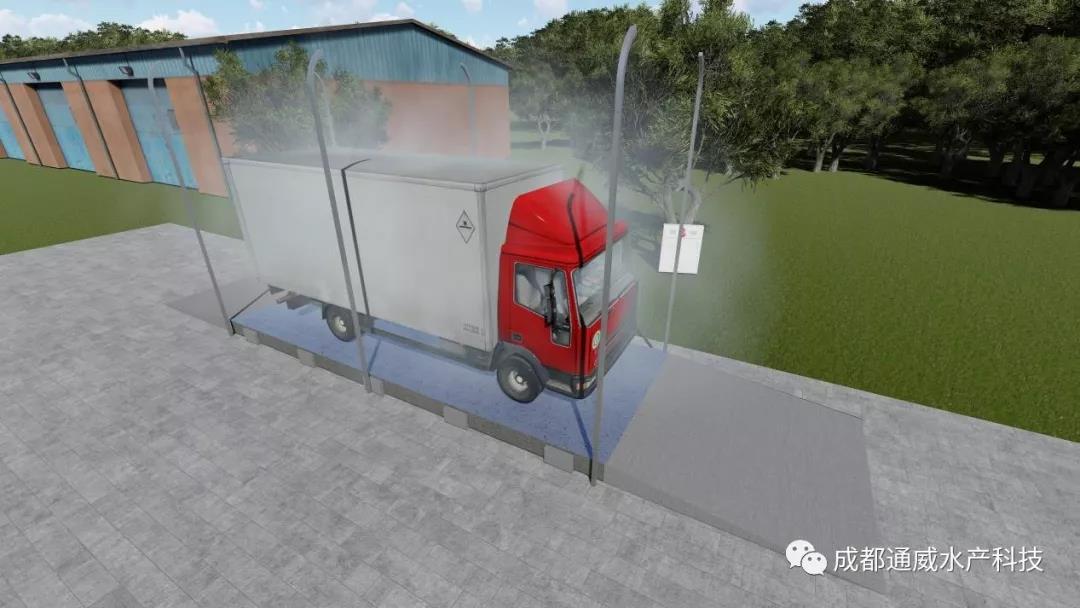 通威车辆消毒系统研制成功,并打造四川通威示范点