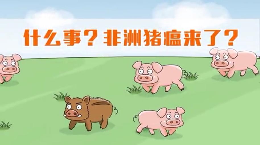 非瘟重创养猪业,传统企业营销方式失灵