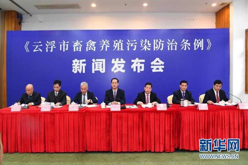 广东首部畜禽养殖污染防治地方性法规颁布实施