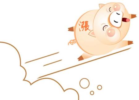 河南猪价全面上涨大爆发!猪农翻身的时候到了!