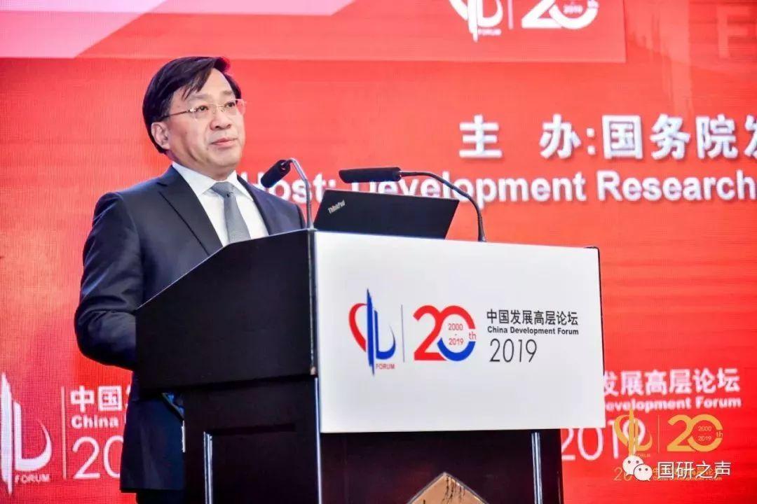 韩俊:2020年后扶贫资金应继续投入到乡村振兴中