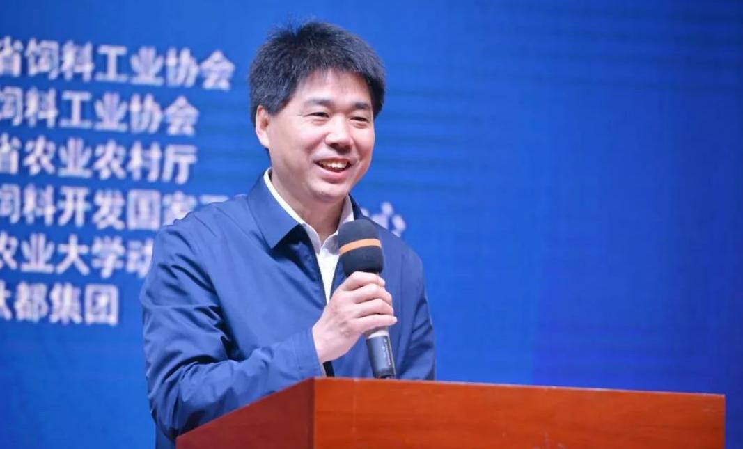 全国畜牧总站站长杨振海:我国饲料工业发展现状和发展趋势