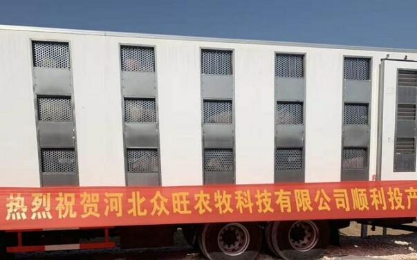 临西光明集团百万头生猪养殖项目正式投产运营  总投资30亿元!