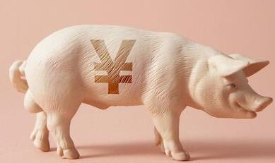 划重点!教你读懂最新版生猪生产政策
