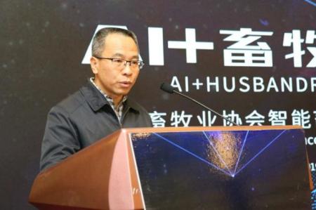中国畜牧业协会召开智能畜牧分会新闻发布会