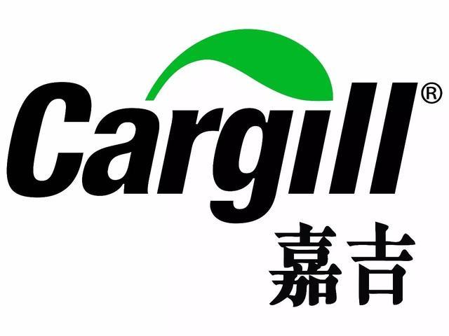 嘉吉在华持续投资 在宜春新建动物营养工厂