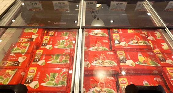 三全水饺收入近四年来首次下滑,检出猪瘟事件阴霾未散