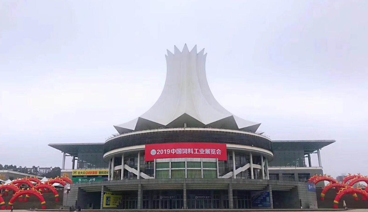 2019中国饲料工业展览会有意思,企业为守住客户出新招